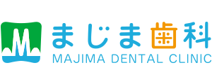 まじま歯科